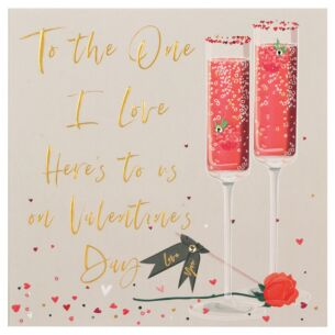 'To The One I Love' Valentine's Day Card
