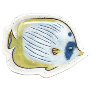 By The Sea Fish Dish with Gift Box