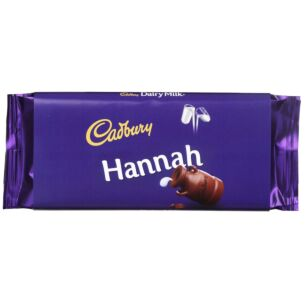 'Hannah' 110g Dairy Milk Chocolate Bar