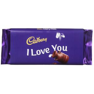 Cadbury 'I Love You' 110g Dairy Milk Chocolate Bar