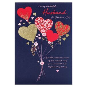 'For My Wonderful Husband' Balloons Valentine's Day Card