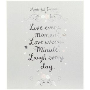 Paperlink Love and Laughter Wonderful Daughter Birthday Card