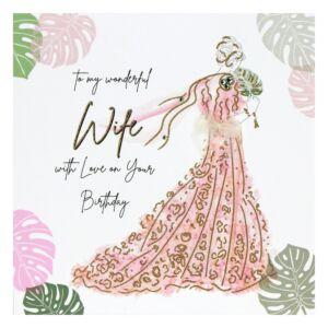 'Wonderful Wife' Birthday Card
