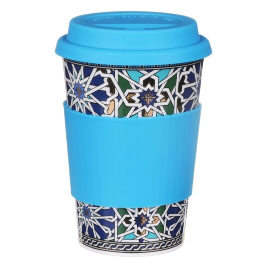 Sheikh Travel Mug