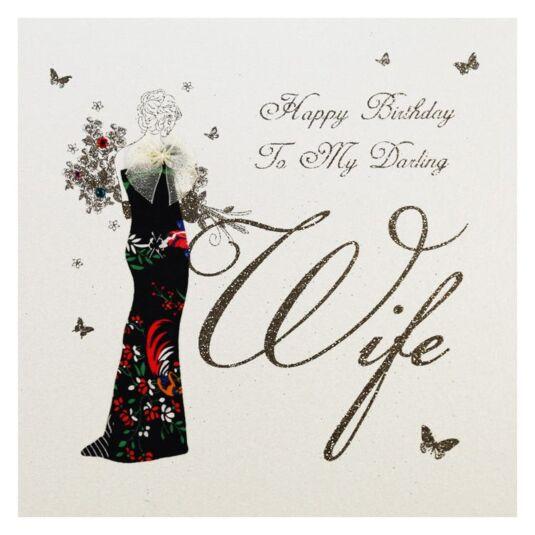 Moonbeams & Butterflies Happy Birthday To My Darling Wife Card