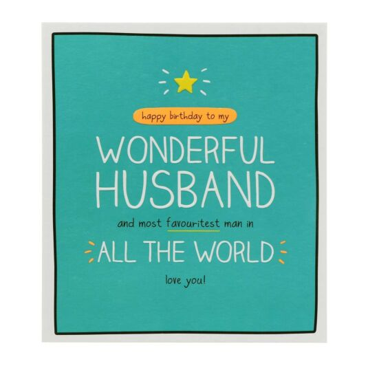 Husband 'Favouritest In All The World' Card