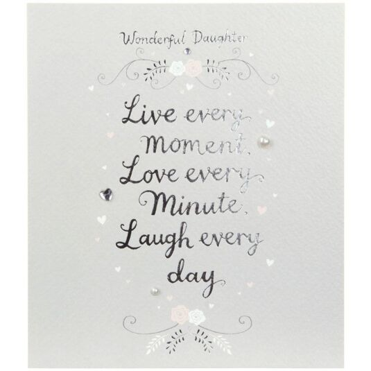 Love and Laughter Wonderful Daughter Birthday Card