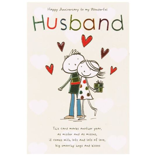 Paperlink Tinklers Husband Anniversary Card | Temptation Gifts