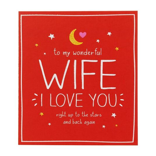 Wonderful Wife Valentine Card