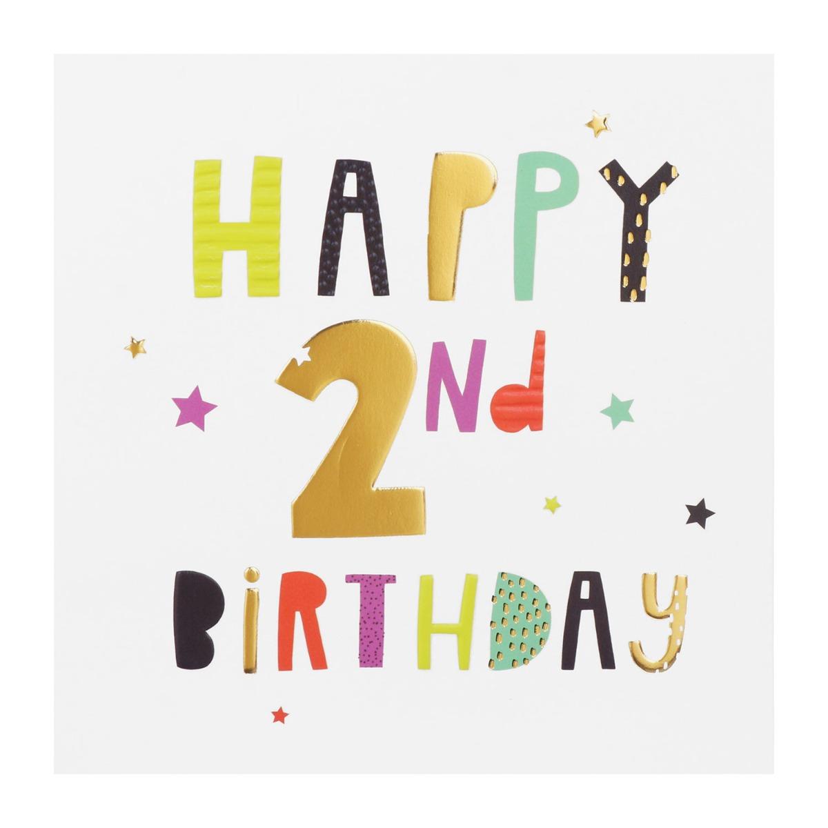 Paperlink 2nd Birthday Card